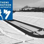 Maratona di Atene: ultima sfida di Eurovelo 8