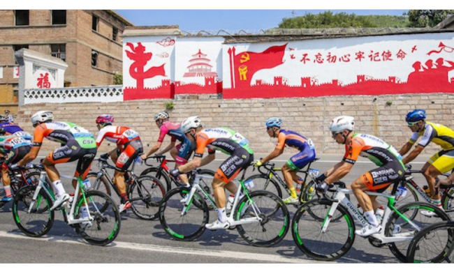 Sprint vincente di Park Kyoung Ho al Tour of China.